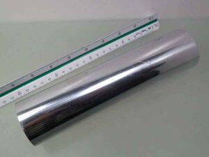 پایه واسطه آلومینیومی 25 سانت در فروشگاه اینترنتی تجهیزیراق