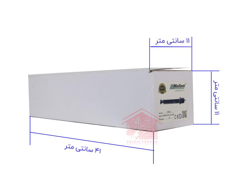 ابعاد جعبه ی پریز توکار استوانه ای ۱۰۰۰۶