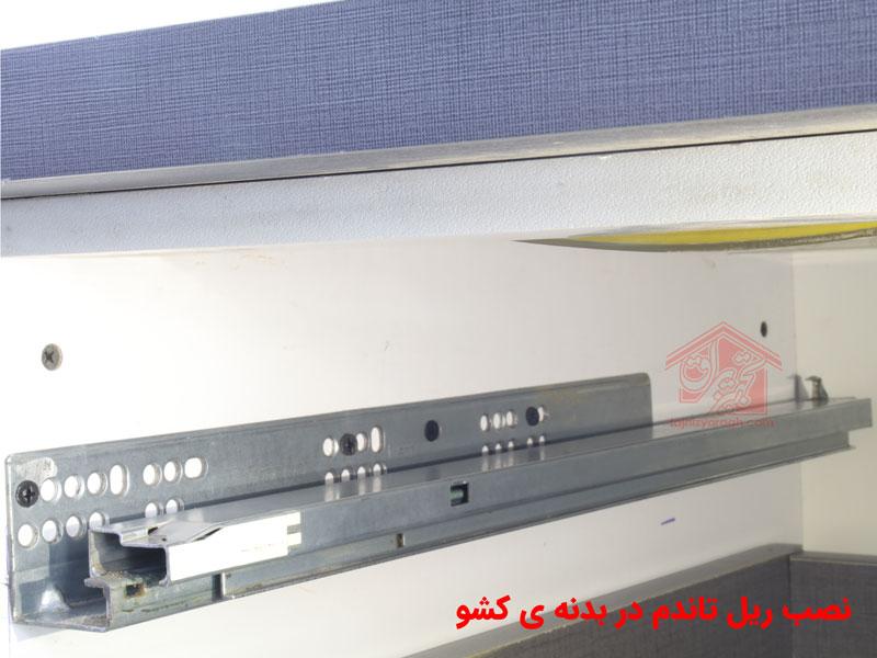 نصب بدنه ی فلزی ریل تاندم یونی هوپر در یونیت