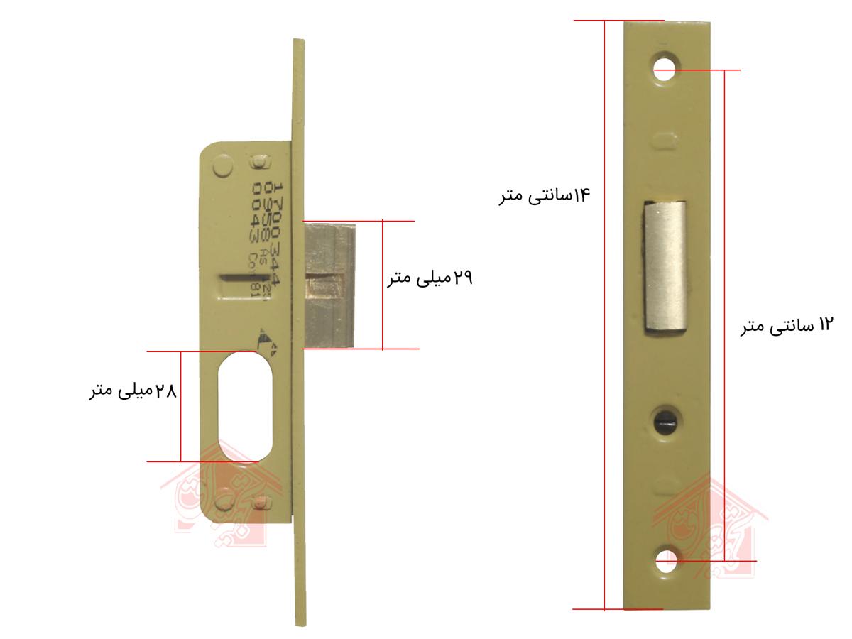 ابعاد قفل کمکی 2/5 سانت دلتا