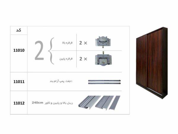 مکانیزم تاپ لاین دو درب توکار در فروشگاه اینترنتی تجهیزیراق
