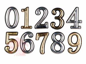 شماره آپارتمانی-تجهیزیراق