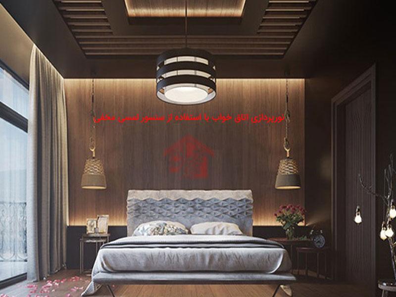 استفاده از سنسور مخفی لمسی کابینتی در نورپردازی اتاق خواب