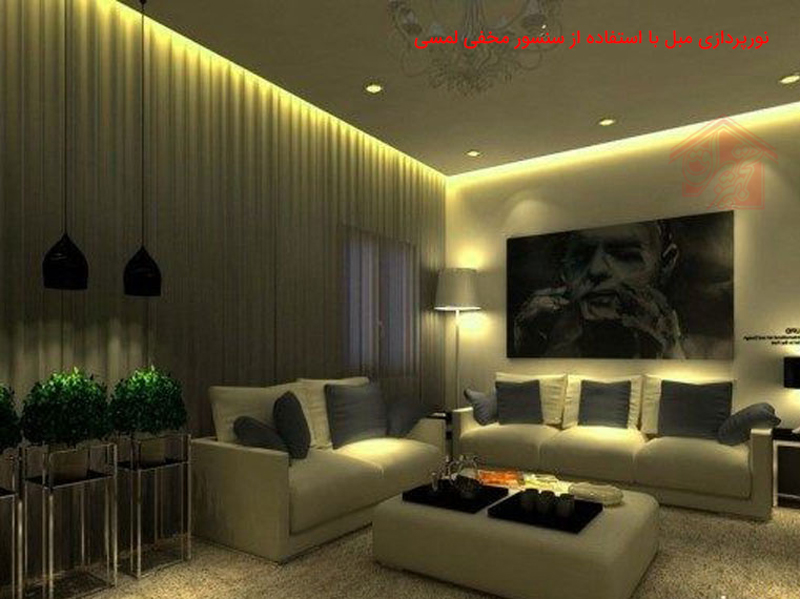 حسگر لمسی مخفی کابینتی در نورپردازی منزل
