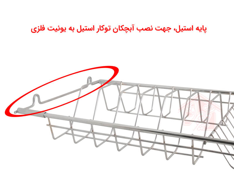 نمای-پایه-ی-فلزی-جهت-نصب-آبجکان-به-یونیت-فلزی-تجهیز-یراق