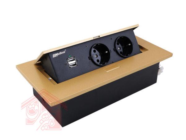 پریز-توکار-10017-طلایی-ملونی-زاویه-45-درجه-درب-باز--تجهیزیراق