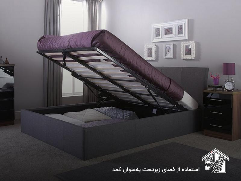 استفاده از فضای زیر تخت جکدار به عنوان کمد در اتاقهای کوچک