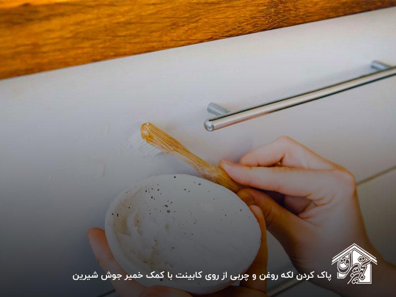 پاك كردن چربي کابینت چوبی با جوش شیرین