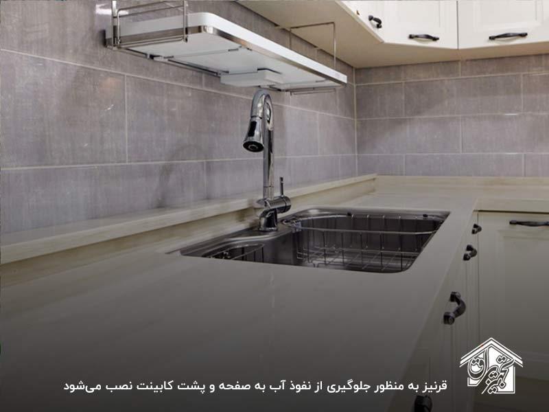 قرنیز به منظور جلوگیری از نفوذ آب به صفحه و پشت کابینت نصب میشود