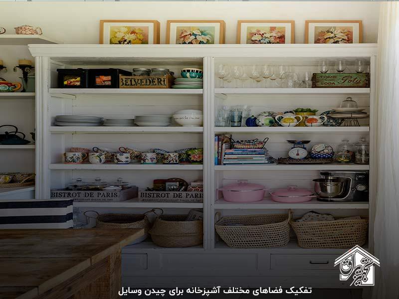ایده های کاربردی برای چیدن وسایل آشپزخانه