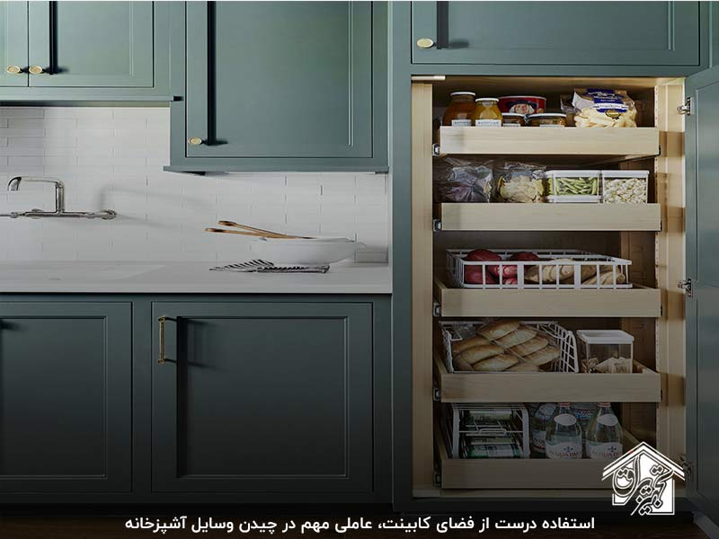 روش های چیدن وسایل در کابینت آشپزخانه