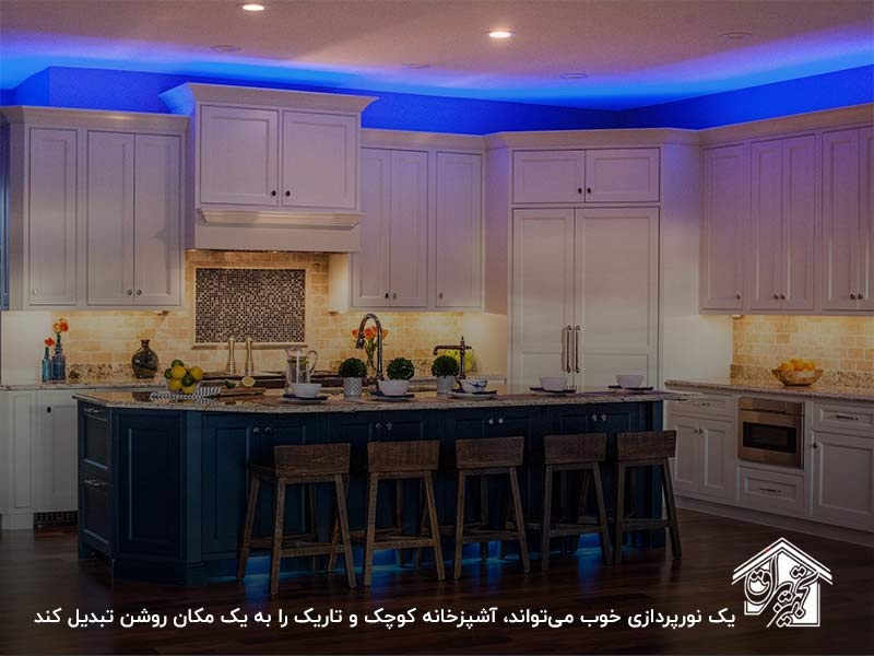 نور مخفی کابینت آشپزخانه