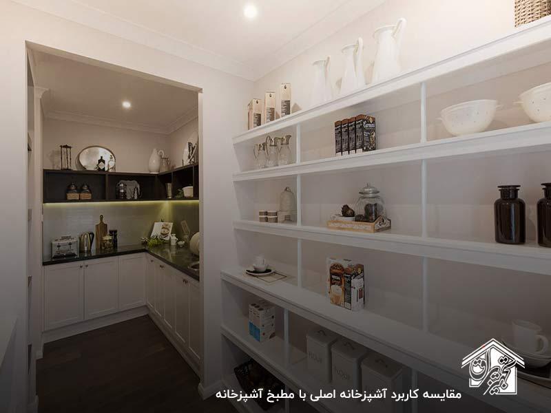 مقایسه کاربرد آشپزخانه اصلی با آشپزخانه مخفی