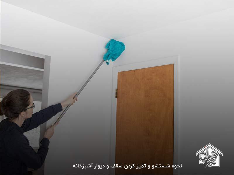 مهمترین نکات تمیز کردن آشپزخانه