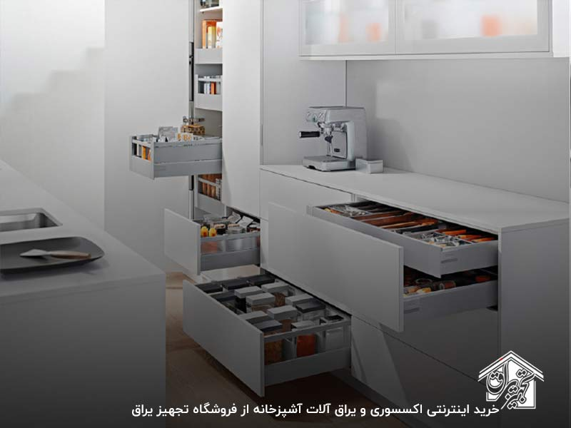 خرید اینترنتی اکسسوری آشپزخانه